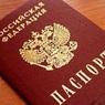 В Москве задержали более 50 человек по подозрению в изготовлении фальшивых документов