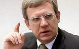 Кудрин опроверг пять мифов о путях развития российской экономики