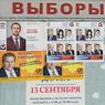 Коммунисты на Дону грозят сорвать выборы