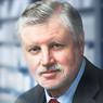 Миронов внес в Госдуму законопроект о временных запретах турпоездок за рубеж