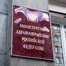 Минздрав предложил ввести в России йодирование соли
