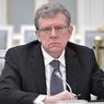 Кудрин: в России закончились деньги на выплату пенсий