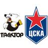 «Трактор» - ЦСКА – онлайн-видеотрансляция матча КХЛ!