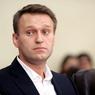В пятницу суд рассмотрит жалобу на арест Навального