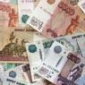 В МВД назвали наиболее часто подделываемые купюры