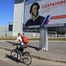 Песков: Путин может обратиться к россиянам с разъяснениями о поправках к Конституции