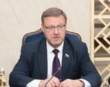 Косачев: 10 членам российской делегации не дали визу для участия в ГА ООН