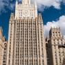 Россия признала Македонию под новым названием