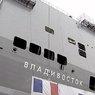 """Российским морякам запретили подниматься на борт """"Владивостока"""""""