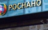 Суд отправил бывшего главу «Роснано» Меламеда и директора Понурова по домашний арест