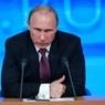 Путин вновь урезал зарплату себе и премьеру