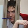 Надежду Савченко признали виновной в убийстве российских журналистов