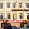 Московский пенсионер подал в суд на «Макдоналдс» из-за запаха