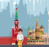 Власти Москвы запустили онлайн-квест для мигрантов
