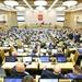 Госдума одобрила в I чтении законопроект о расширении полномочий Счётной палаты