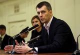 СМИ: Михаил Прохоров создает новую политическую партию