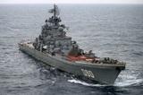 ВМФ России назвал корабль, который в одиночку сдержит весь флот НАТО