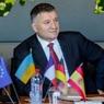 На Украине подготовились к беспорядкам из-за будущей автокефалии