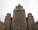 МИД РФ повторил слова Путина об инциденте в Крыму