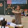 В России может появиться должность психолога для учителей