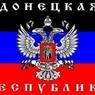 ДНР: Ополченцы передали властям Украины свыше 220 силовиков