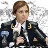 Депутат Госдумы Наталья Поклонская назвала  самую серьезную проблему Крыма