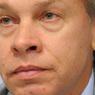 Пушков отреагировал на призыв МИД Великобритании вернуть Крым
