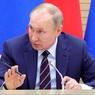 Путин внес в Госдуму проект закона по поводу изменения Конституции