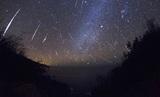 Ученые рассказали о трех самых ожидаемых астрономических событиях апреля