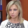 В Крыму совершено покушение на «няшу-прокурора» Поклонскую