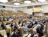 Госдума разрешила получать российское гражданство без отказа от иностранного