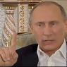 Владимир Путин начал десятую в карьере пресс-конференцию