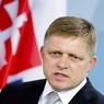 Премьер Словакии Фицо обещал наложить вето на новые санкции ЕС