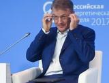 Греф спрогнозировал укрепление рубля к доллару к концу года