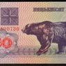 Новые белорусские банкноты напечатали с ошибкой