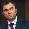 Володин поручил составить список депутатов-неплательщиков за услуги ЖКХ