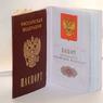 Задержанные в Гватемале россияне не желают сыну гражданства РФ