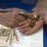 Проверки на предмет дополнительного дохода и места жительства ждут российских пенсионеров