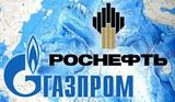 Путин лично решил урегулировать спор между Роснефтью и Газпромом