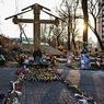 Арсен Аваков: все виновные в расстреле Майдана установлены
