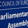 ПАСЕ будет наказывать парламентариев за поездки в Крым