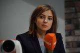 Поклонская ответила на заявление о наличии у неё украинского гражданства