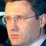 РФ намерена с апреля вернуть контрактную цену на газ для Украины