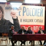 Гагаузия: пороховая бочка Молдавии