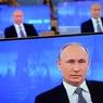Ветерану, дошедшему до Путина, квартиру дадут
