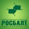 «Росбалт» обжаловал штраф, назначенный мировым судом
