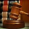 Лефортовский суд подтвердил арест россиянки по делу о госизмене