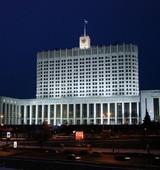 Кабмин дает на развитие Крыма 6 лет и 681 млрд рублей