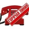 На горячие линии МЧС для родственников пассажиров А321 поступило более 2 тыс. звонков