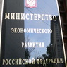 Улюкаев: Экономика России со следующего года начнет расти